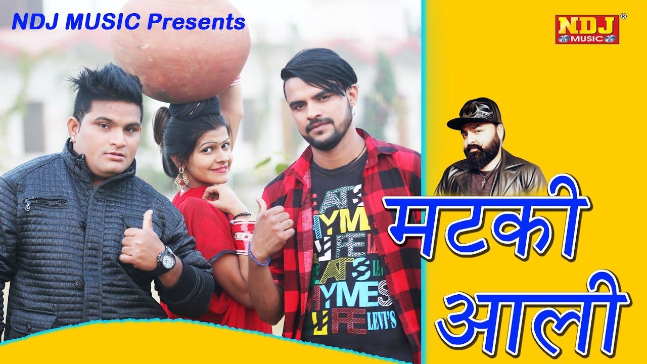 Matki Aali Song By Sonu Soni, Raju Punjabi & Sonu Garanpuria