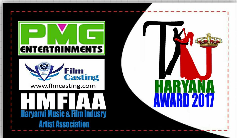 Upcoming Taj E Haryana Awards 2017