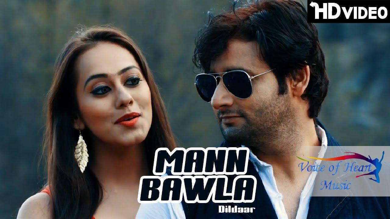 Mann Bawla Song By  Vijay Varma &  Raju Punjabi