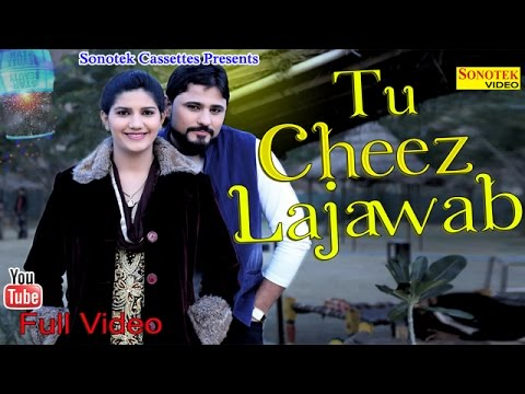 Tu Cheej Lajawab Song By  Pardeep Boora & Sapna Choudhary