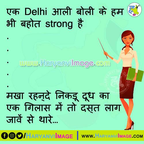 Delhiwali