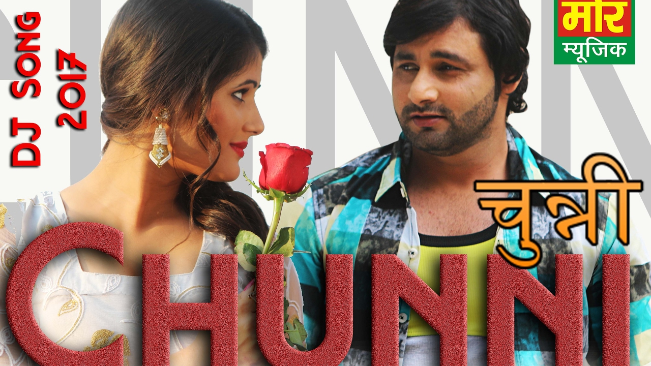 Chunni Official Video Song By  Raju Punjabi, Anjali Raghav & Vijay Varma