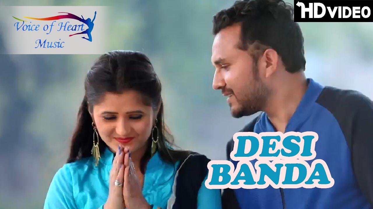 Desi Banda By Sanju Khewriya, Anjali Raghav & Ranvir Kundu