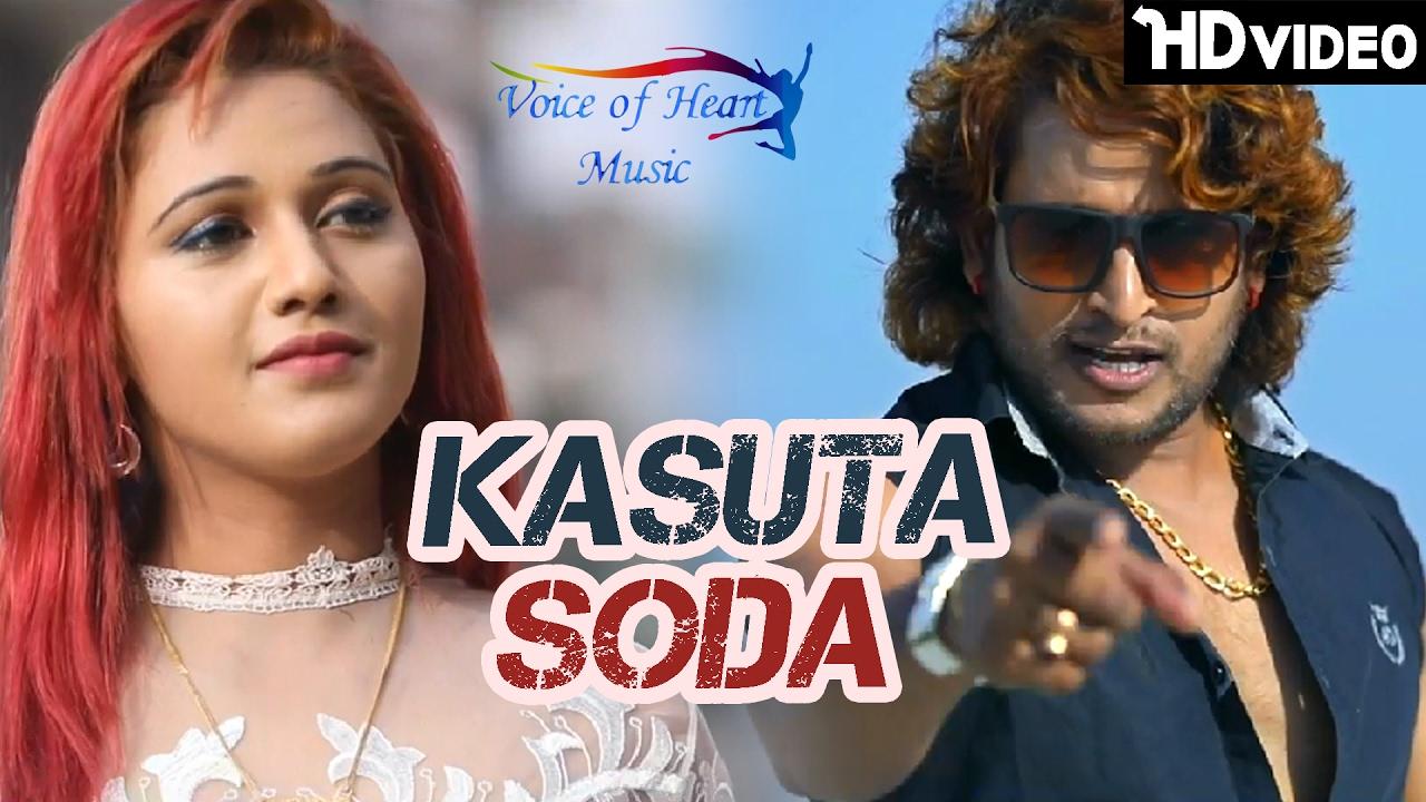 Kasuta Soda By Manjeet Panchal & NS Mahi