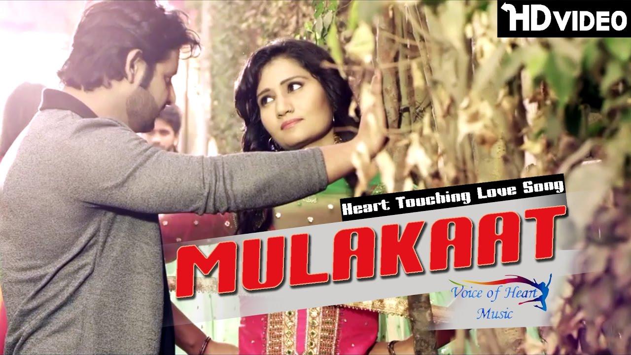 Mulakaat Song By Vijay Varma, Neetu Verma & Vishal Choudhary