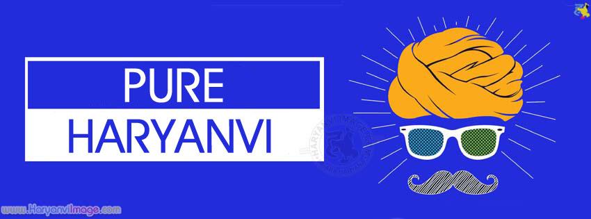 Pure Haryanvi HaryanviImage.Com