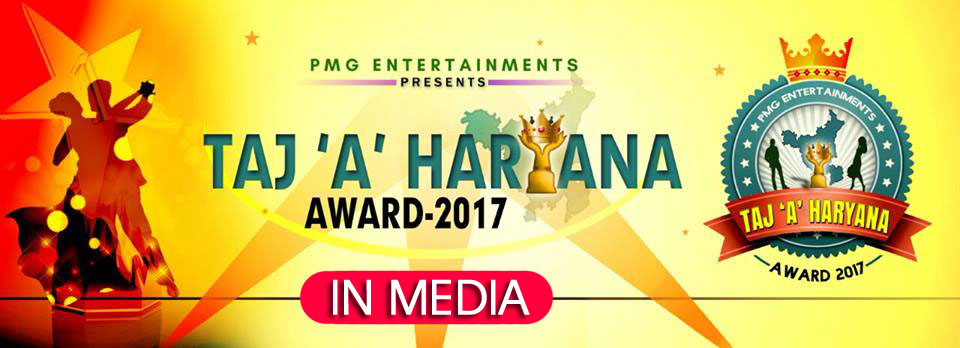 Taj E Haryana 2017 In Media