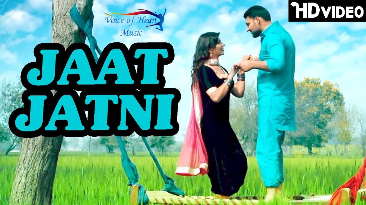 Jaat Jatni Song By Ajay Hooda, Pooja Hooda