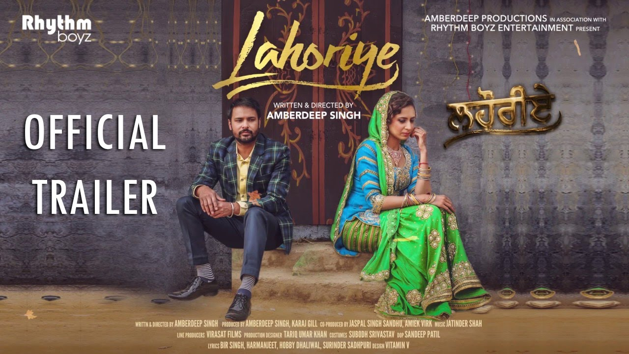 Lahoriye Movie Trailer Amrinder Gill | Sargun Mehta