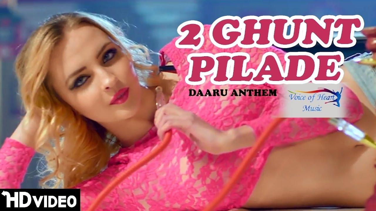 2 Ghunt Pilade (Daaru Anthem) By Raman Kapoor & Marshall Sehgal