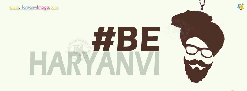 Be Haryanvi