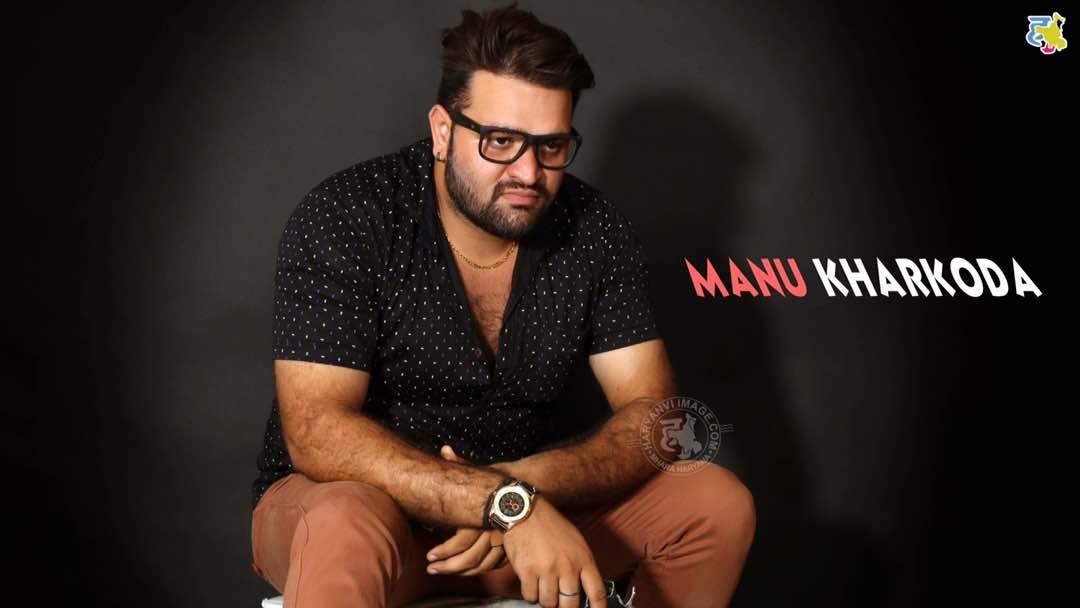 Manu Kharkoda
