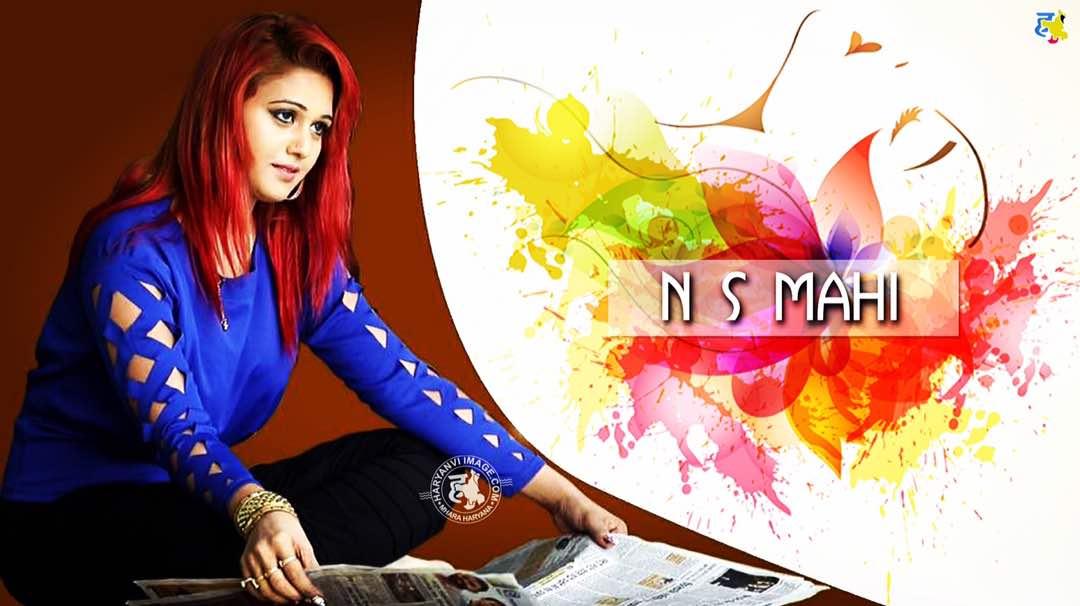 N S Mahi Wallpaper