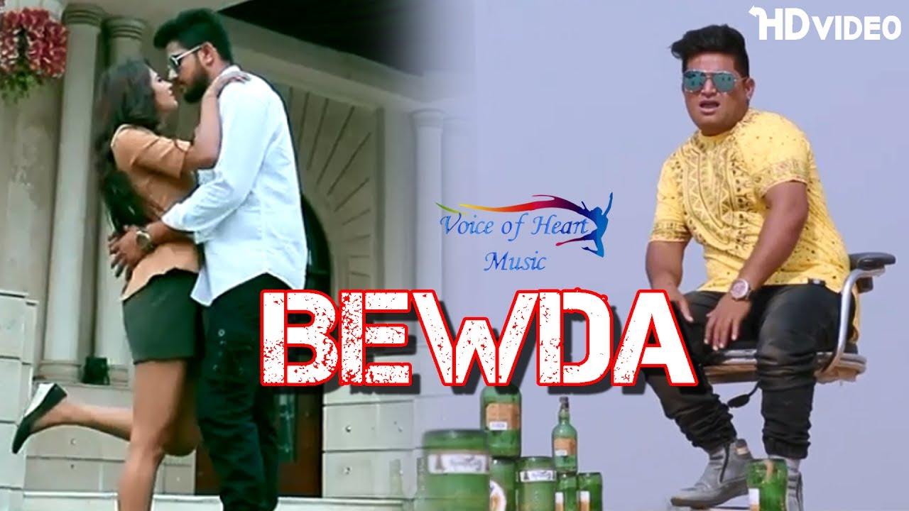 Bewda Full Video Song By Dhilli Jharwai, Sonika Singh & KP Chhimpa