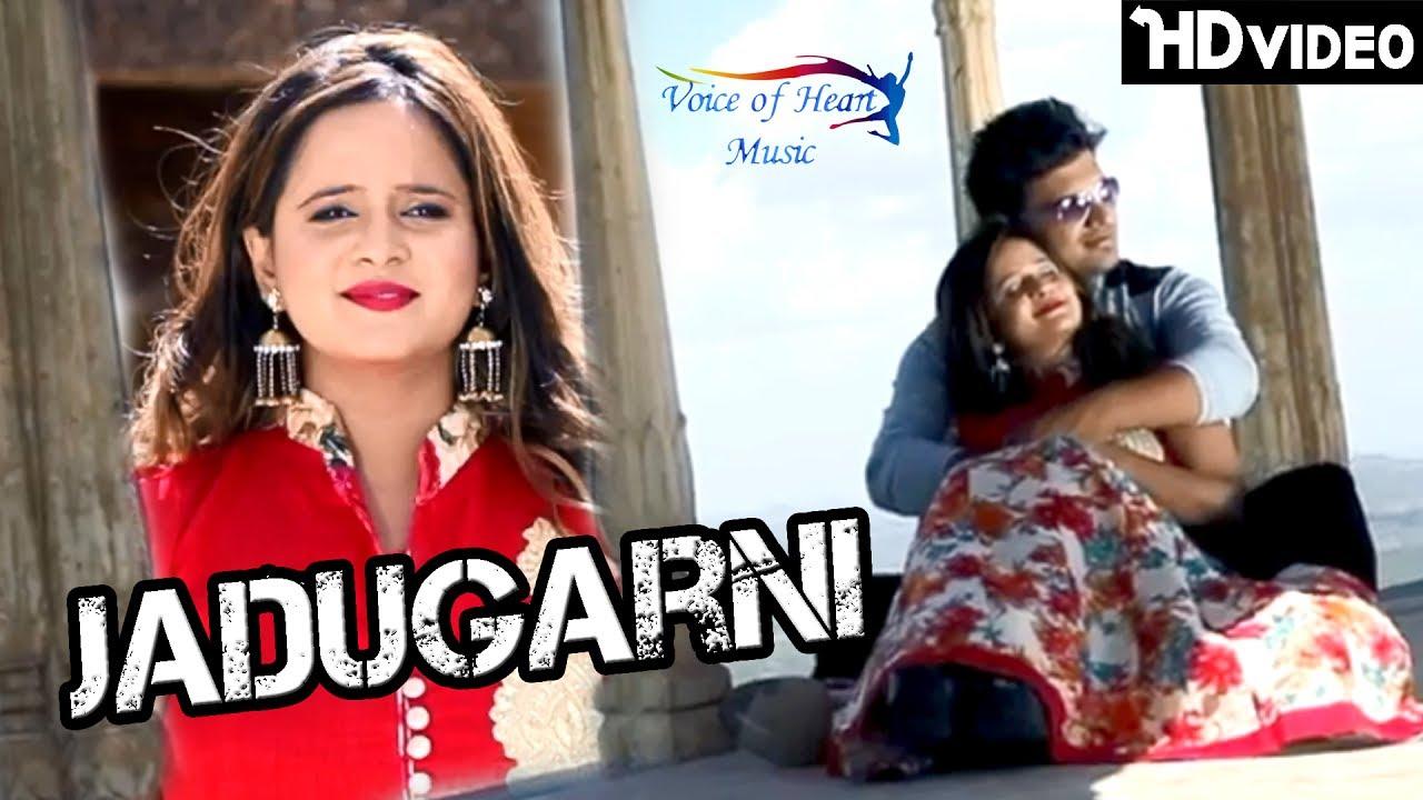 Jadugarni Full Song By Monu Surehtiya, Mahi Gupta & Ruchika Jangid