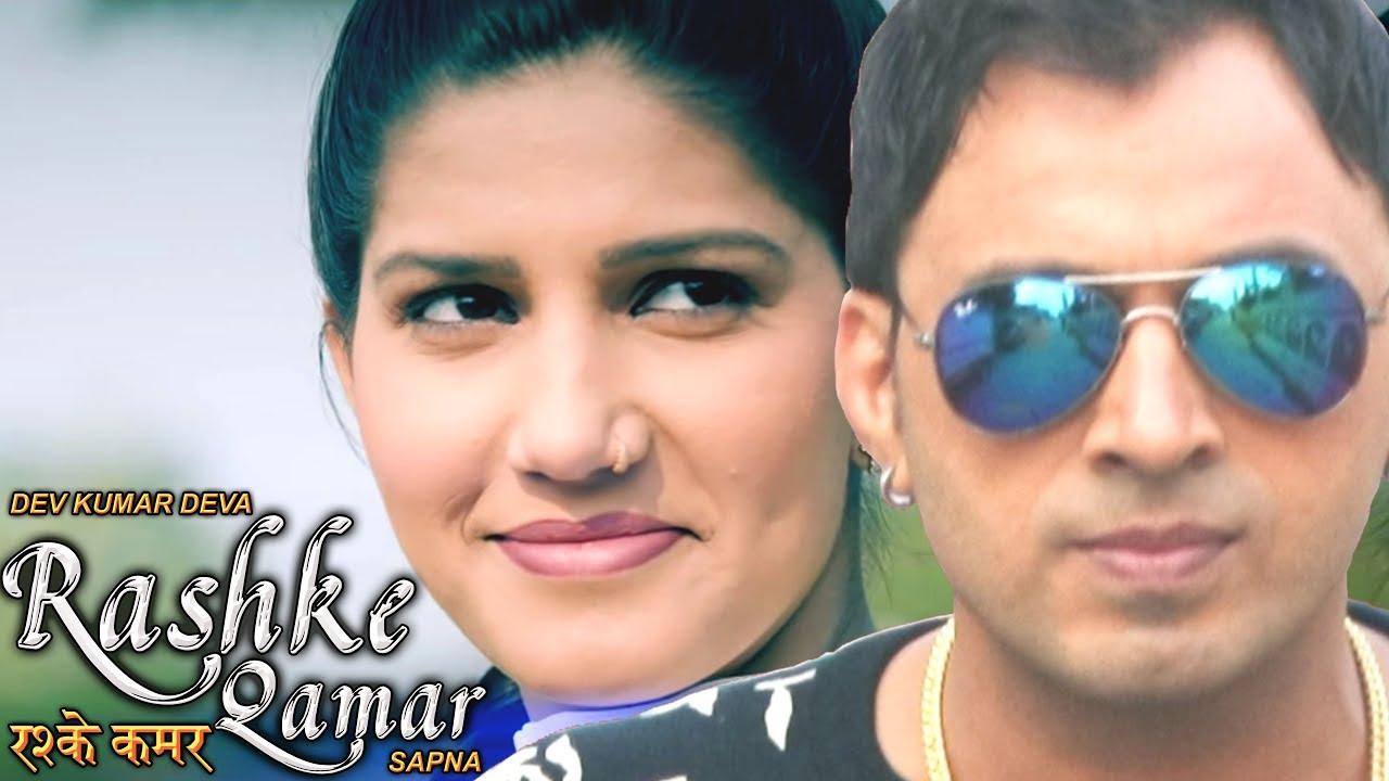Mere Rashke Qamar Haryanvi Feat. Dev Kumar Deva, Sapna Chaudhary