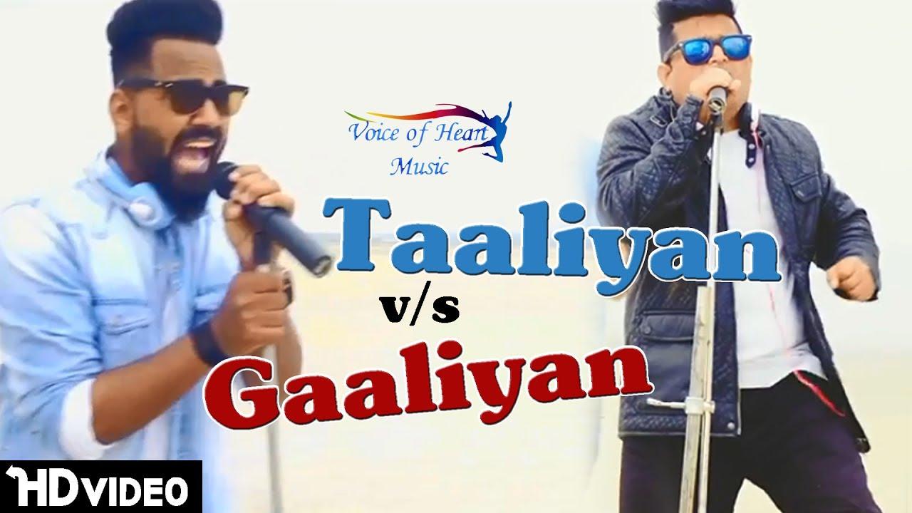 Taaliyan vs Gaaliyan By Raj Saini & Raju Punjabi