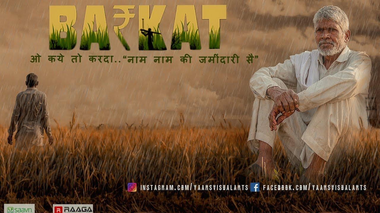 Barkat By Vikram Malik & Aditya Rohilla
