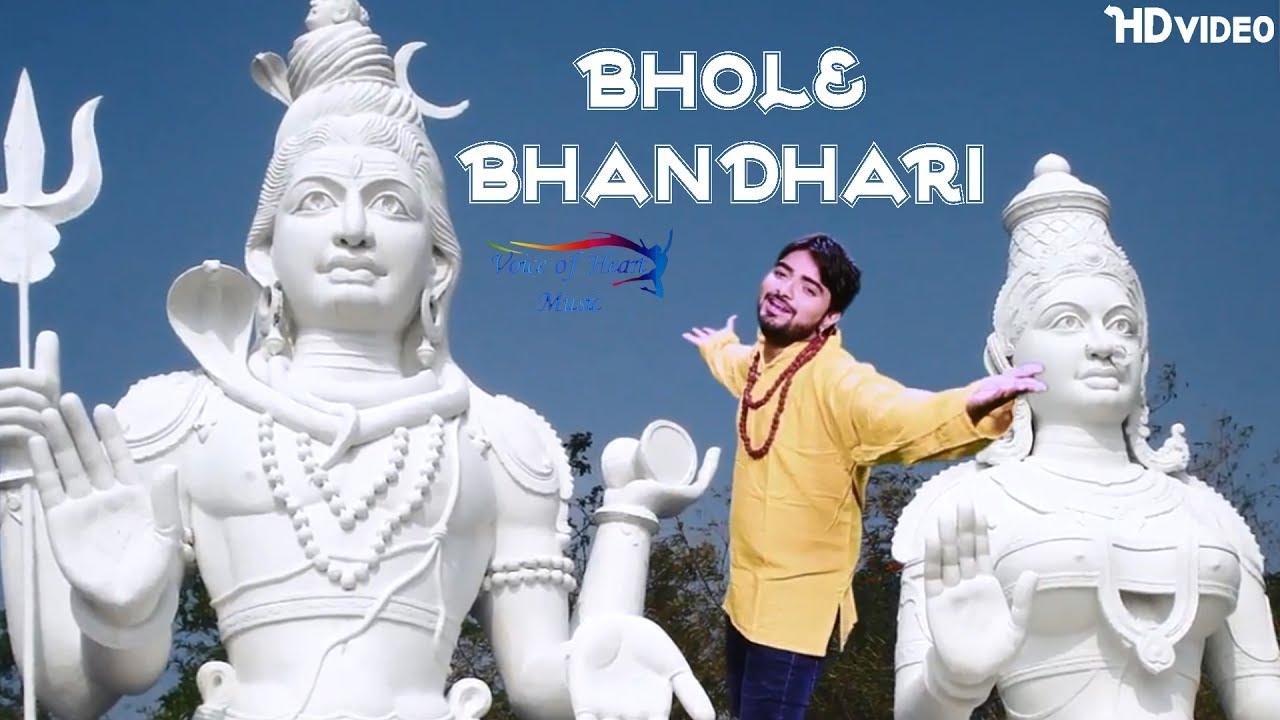 Bhole Bhandhari Kawad Song By Vikas Kumar