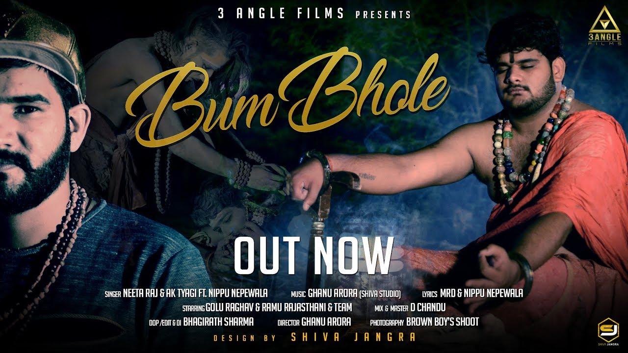 Bum Bhole Kawad Song By  Nita Raj, Nippu Nepewala & Ak Tyagi