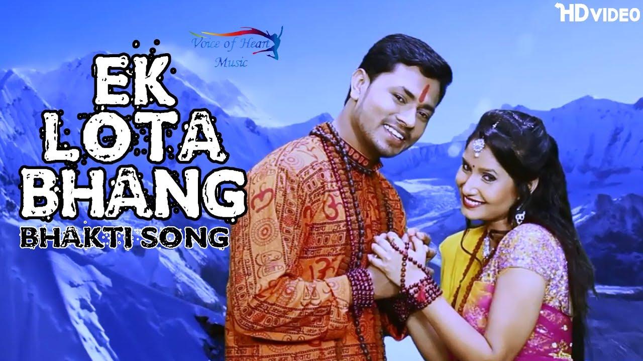 Ek Lota Bhang Kawad Song By Paras Chaudhary & Shivani Raghav
