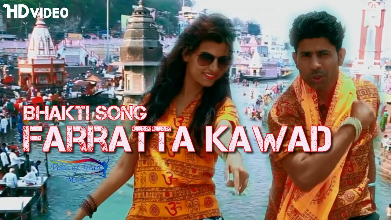 Farrata Kawad Song By Meeta Baroda, Aarju Dhillon & Masoom Sharma