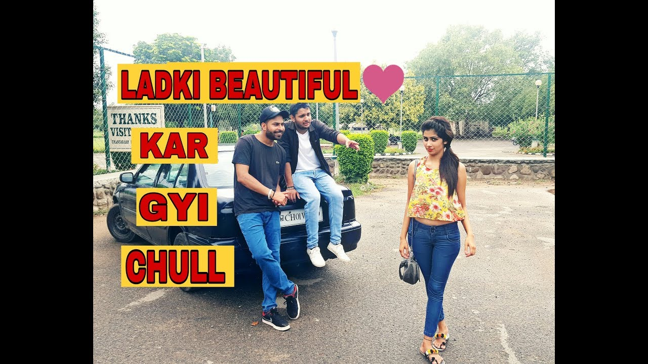 Ladki Beautiful Kar Gyi Chull By Comedy Swadu Staff Films