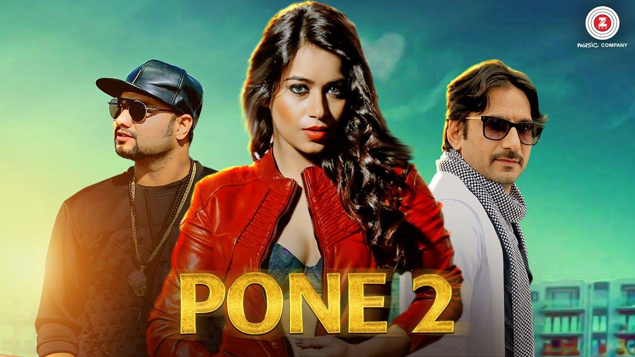 Pone 2 By Gajender Phogat, KD & Rao Jatin