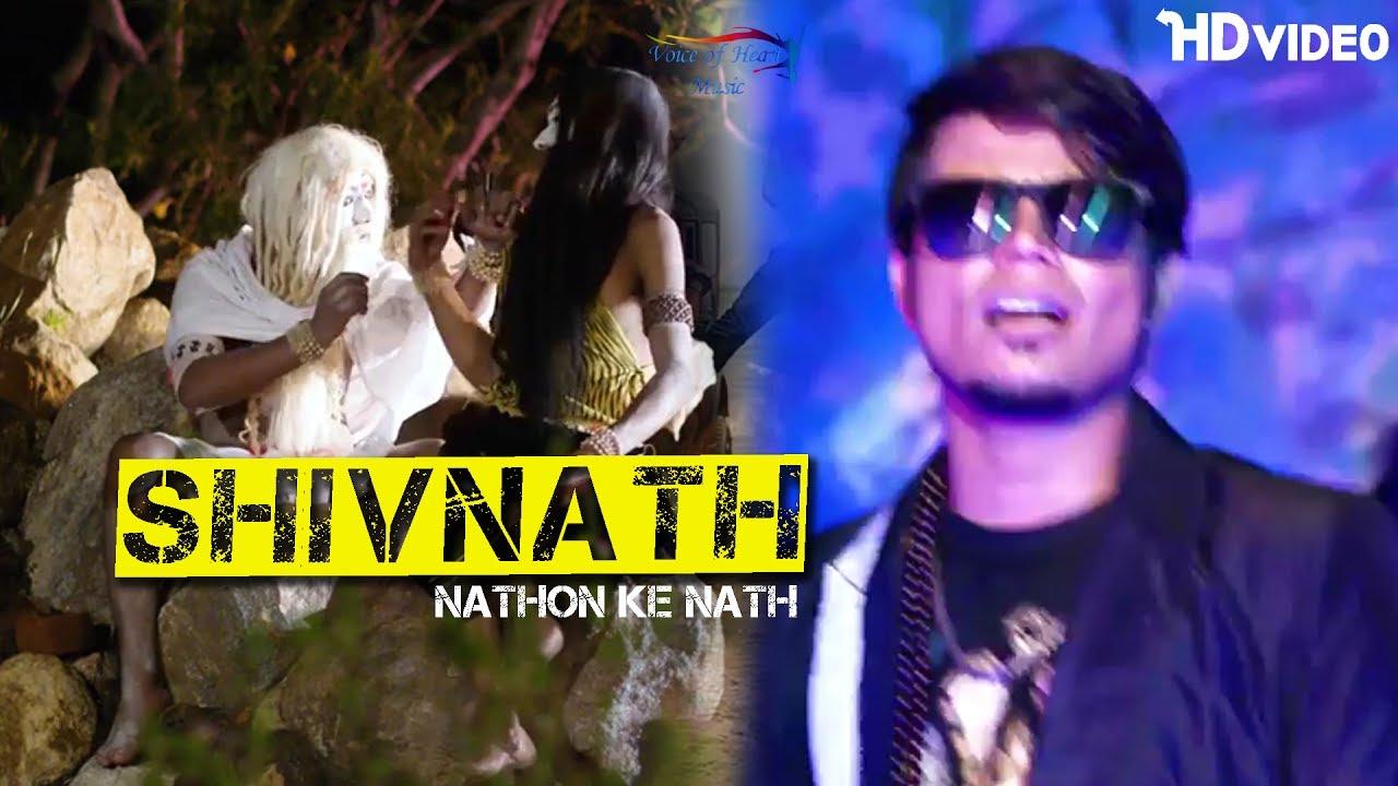 Shivnath Kawad Song By Amin Chisti