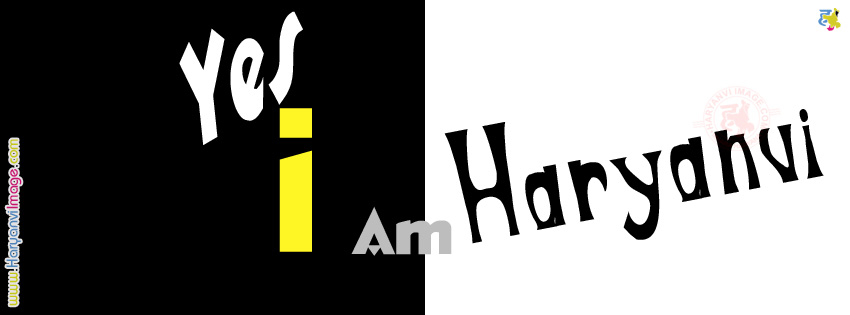 Yes I Am Haryanvi FB Cover