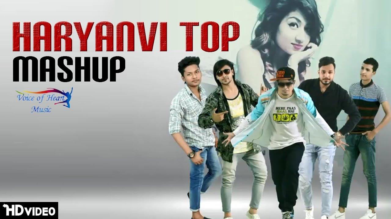 Haryanvi Top Mashup By Gujar Gaurav Bhati, Amin Khan, Vasim Jimi Rock
