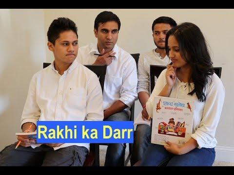 School mein Rakhi ka Darr By Lalit Shokeen Comedy