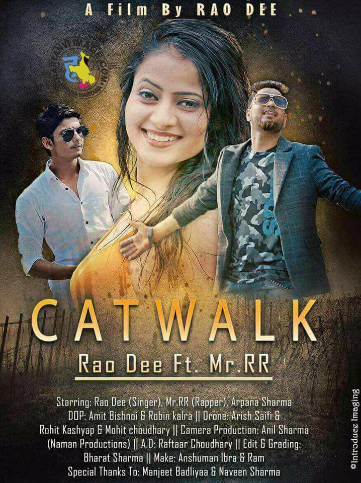 Catwalk Song Poster by Rao Dee