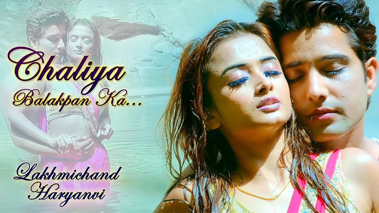 Chaliya Balakpan Ka By Prince Kumar & Sapna