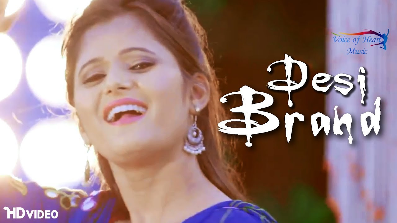 Desi Brand Full Video Song By Sunil Guladi & Anjali Raghav