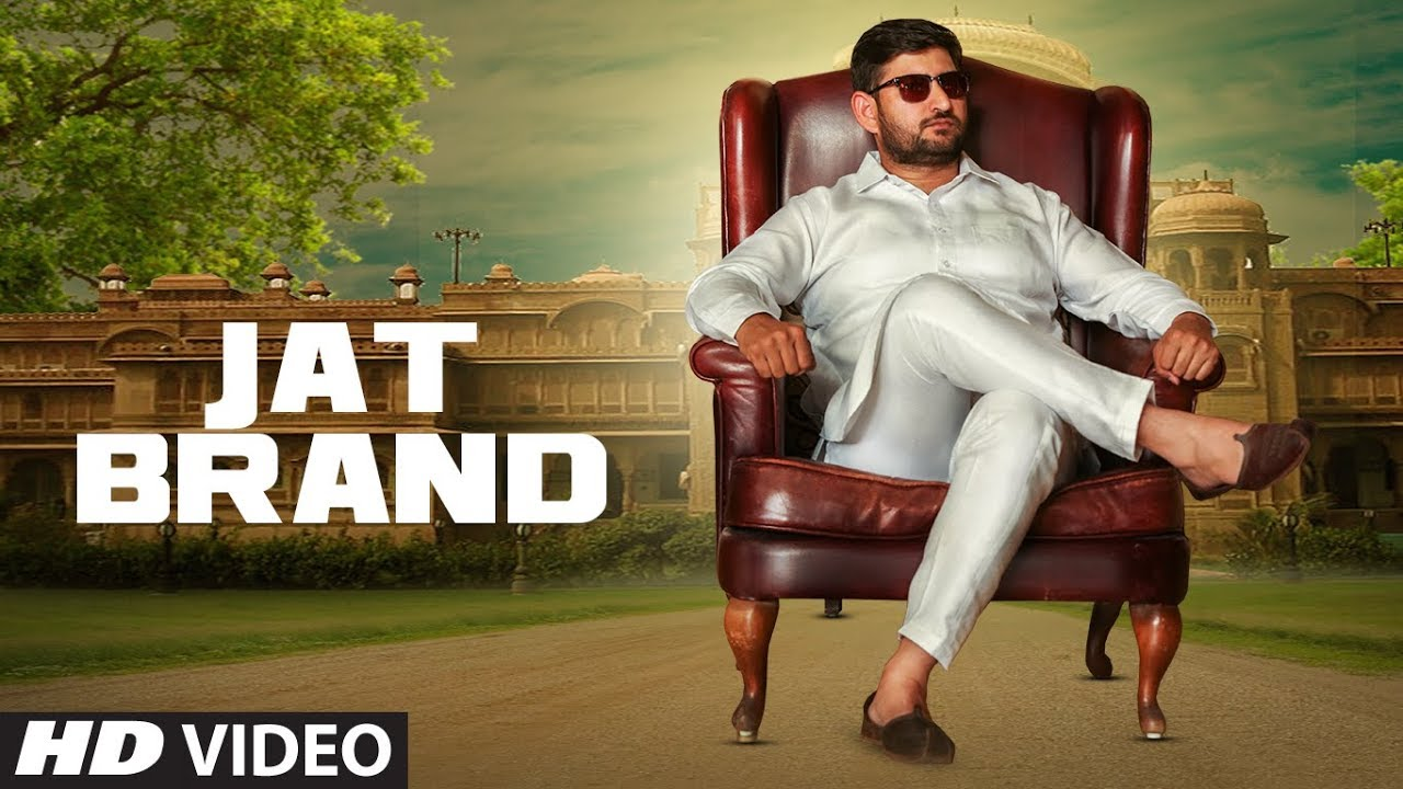 Jat Brand (Full Song) By DK & Gold E Gill