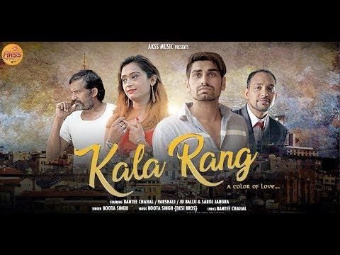 Kala Rang Full Song By Bantee Chahal, Varshali & Mehar Risky