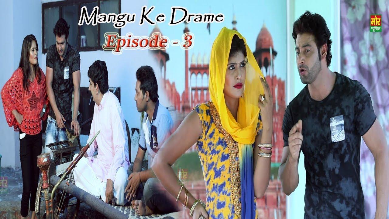 Mangu Ke Drame (Ep 3 – Bahu Ched Di) By Vijay Varma, Shikha Raghav & Andy Dahiya