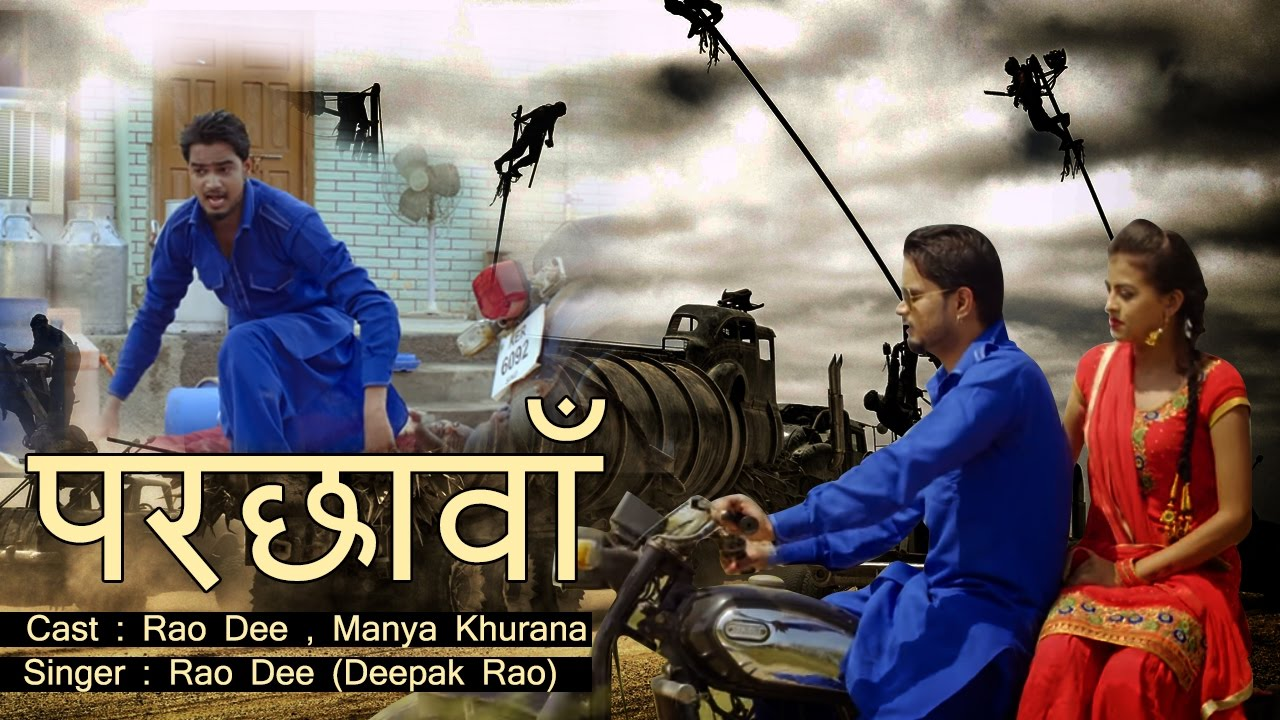 Parchhawa Full Video Song By Rao Dee (Deepak Rao)