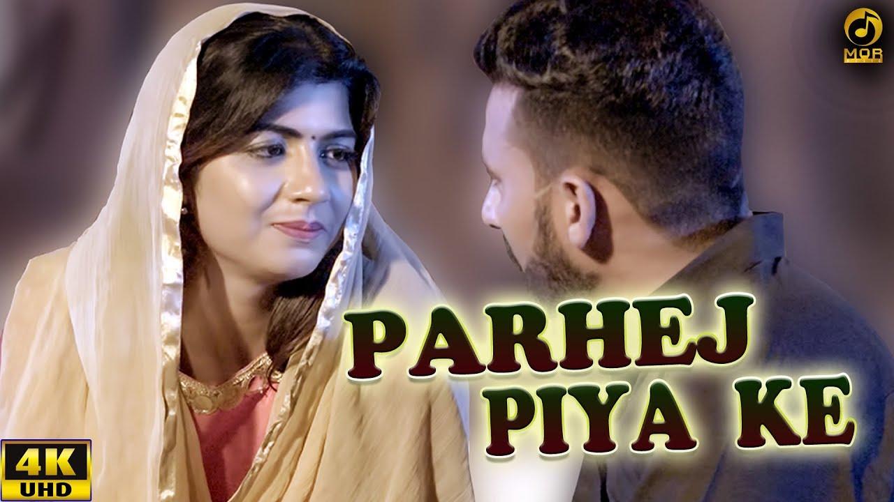 Parhej Piya Ke By Binder Danoda, Sonika Singh & Neenu