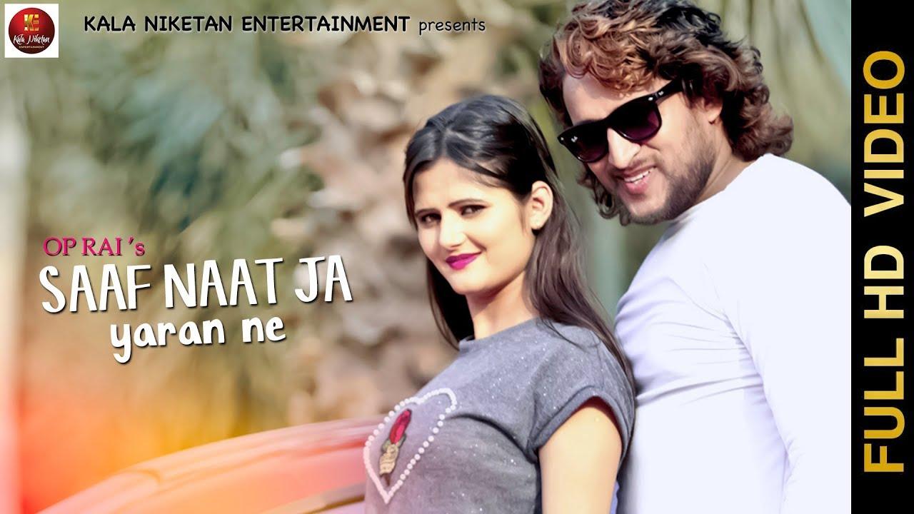 Saaf Naat Ja By Manjeet Panchal, Anjali Raghav & Raju Punjabi