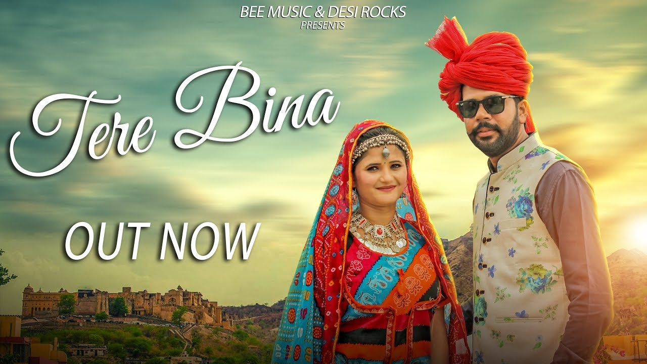 Tere Bina (Full Song) By Anjali Raghav, Somveer Parjapati, & Raj Mawar