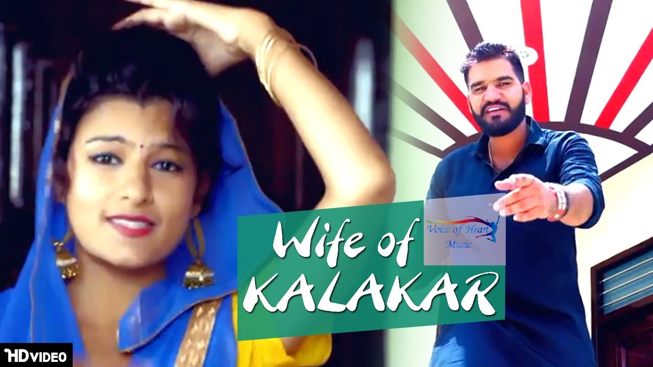 Wife of Kalakar Full Song By  Nippu Nepewala & Aarju Choudhary
