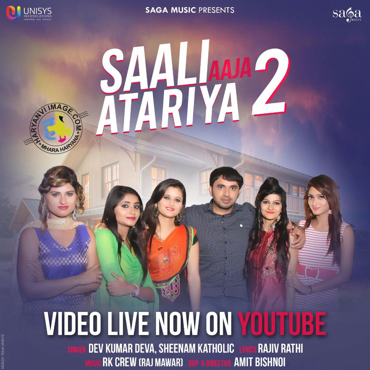 Saali Aaja Atariya 2 Official Poster
