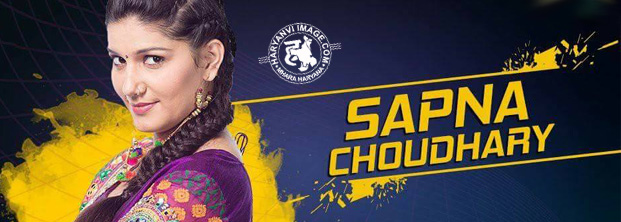Sapna Choudhary Biography