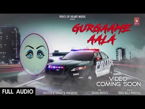 Gurgaame Aala (Audio) By Ghanu Arora, Cracker & Avi