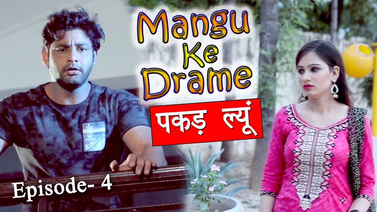Mangu Ke Drame (Ep 4 – Bahu Ched Di) By Vijay Varma, Shikha Raghav & Andy Dahiya
