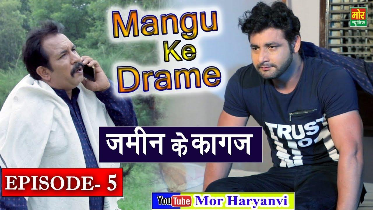 Mangu Ke Drame (Ep 5 – Bahu Ched Di) By Vijay Varma, Shikha Raghav & Andy Dahiya