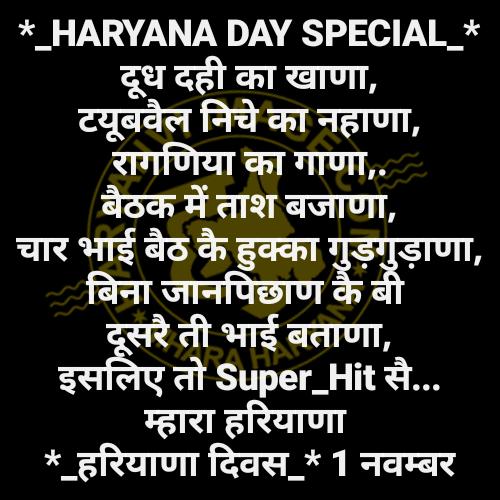 Haryana Day Special Haryanvi Pic Status