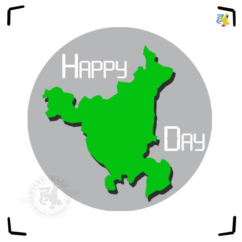 Happy Haryana Day For DP